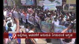 Massive Protest for Jallikattu Across Tamil Nadu, as Pongal Festival Begins