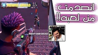 محمد أمجد أفضل لاعب عربي 🤯!!