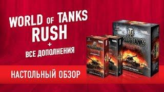 world of tanks победители распаковка