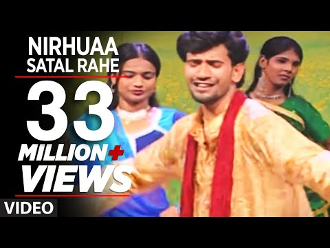 Nirhuaa Satal Rahe (Bhojpuri Video) - Dinesh Lal Yadav: For Latest Updates