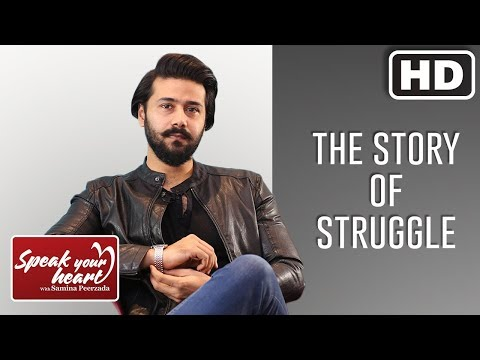 Ali Abbas | The Most Hardworking Actor | Speak Your Heart With Samina Peerzada