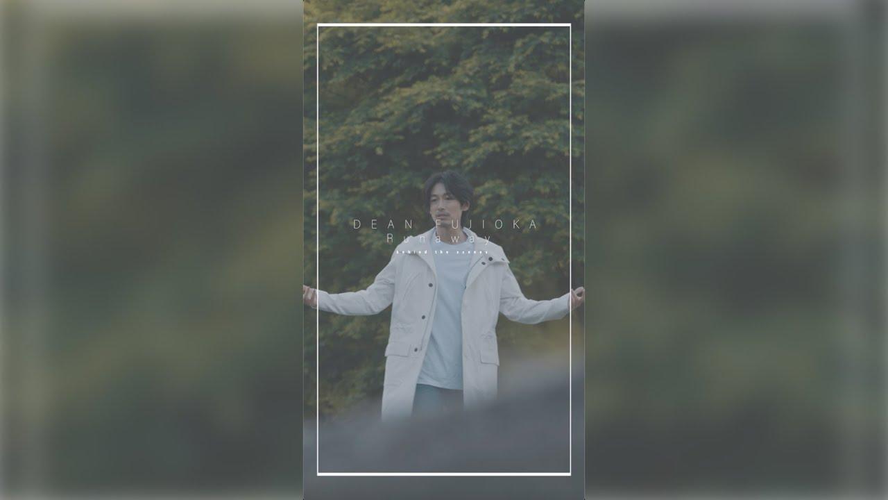 DEAN FUJIOKA - Runaway (Music Video) Behind The Scenes Teaser #1