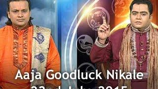Aaja Goodluck Nikale: Season 5
