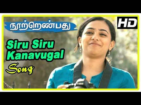 Siru Siru Kanavugal Song   180 Movie...