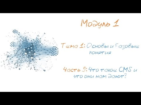 Системы управления содержимым сайта joomla и wordpress
