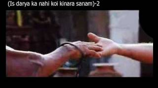 Tere Naam-Sad(Tere Naam) Sad Song With Lyrics HQ