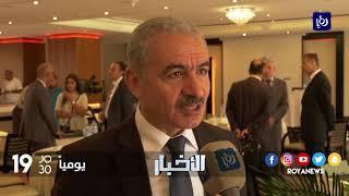 الإدارة الأمريكية تخفف من سقف التوقعات بشأن لقاء ترامب مع عباس ونتنياهو - (19-9-2017)
