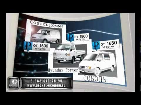 Аренда грузовых автомобилей без водителя