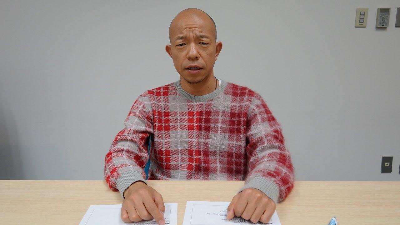 バイきんぐ小峠のバーチャル面接官〜小峠vs就活生‼〜