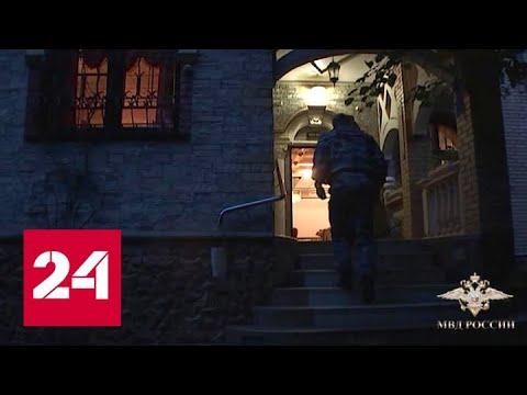 В Москве задержали банду, которая присваивала квартиры по поддельным завещаниям - Россия 24