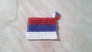 (9)Флаг России из бисера.