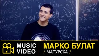 Marko Bulat - Maturska - (Official Video 2007)
