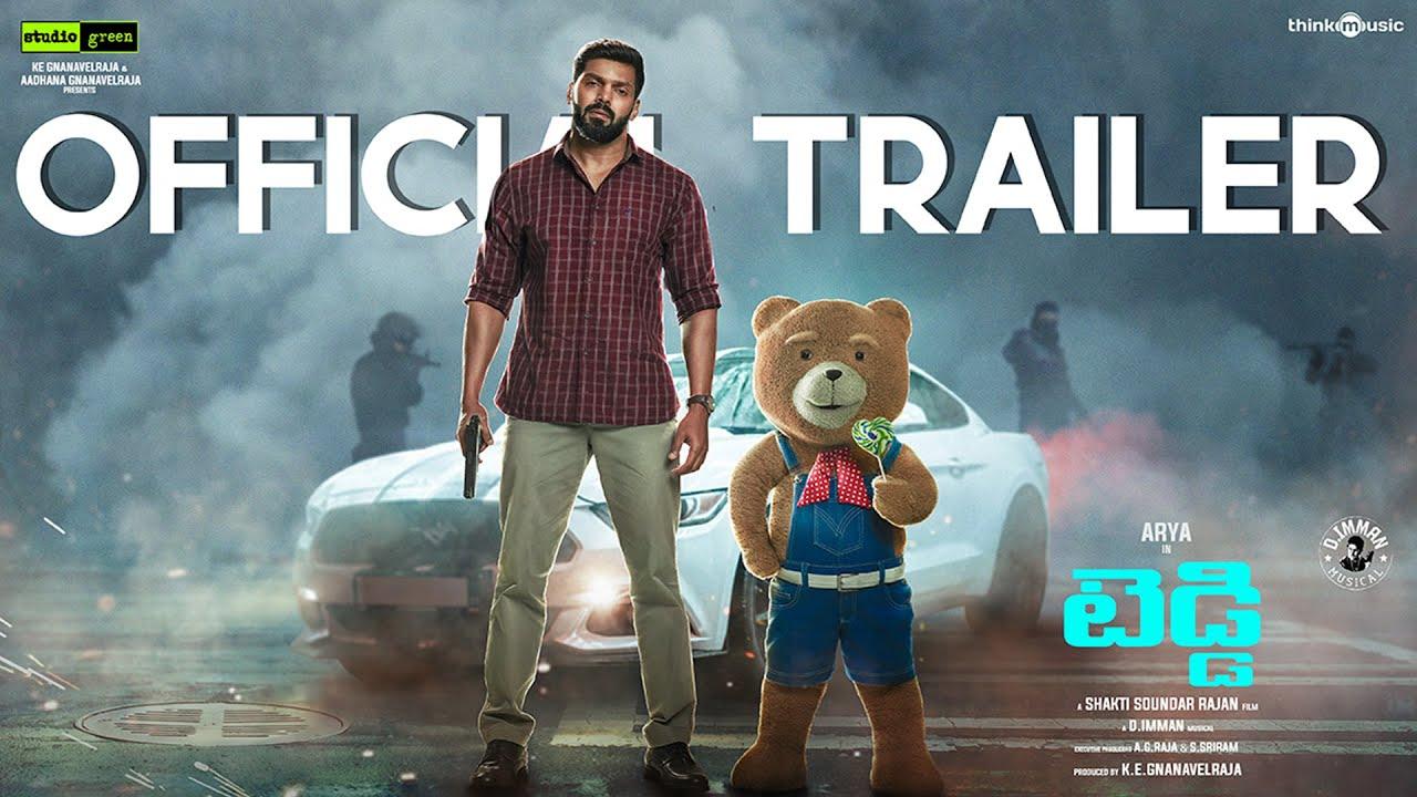 Teddy Official Trailer ? - Telugu | Arya, Sayyeshaa | D. Imman | Shakti Soundar Rajan
