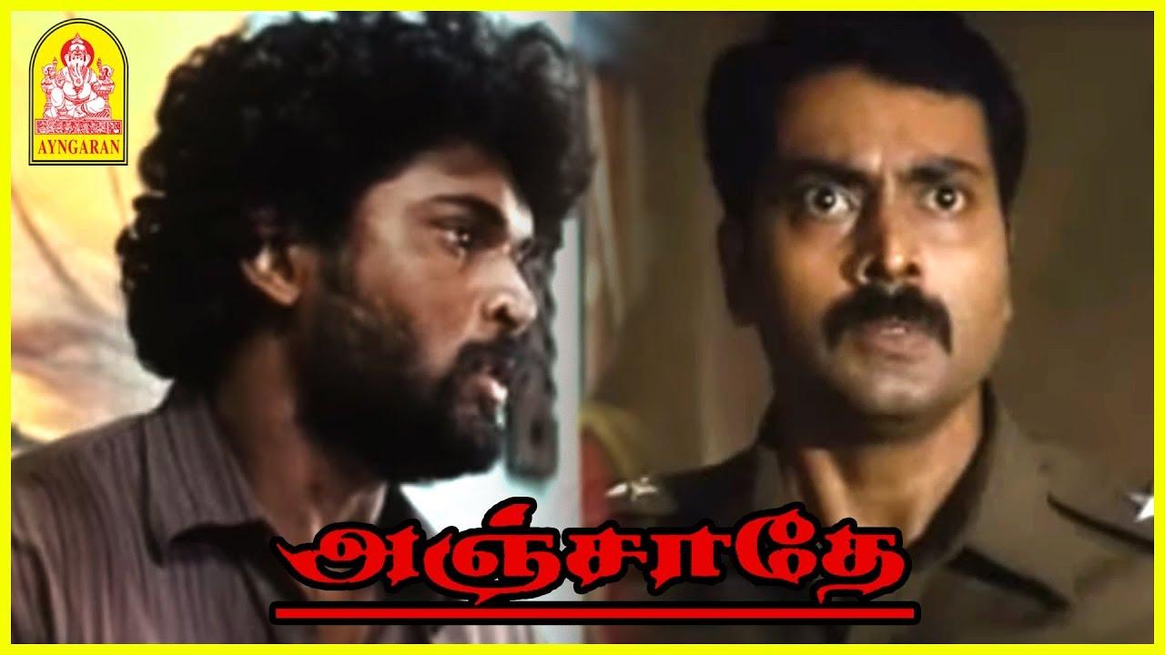 Download டேய்! என்ன செஞ்சிட்டு அவன செய் டா   Anjathe Tamil Movie Scenes   Narain   Prasanna   Ajmal