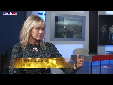 Скороходова Елена Биография Актеры советского и