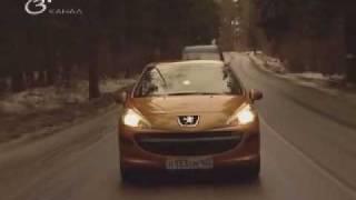 Peugeot 207 Test Drive Part II