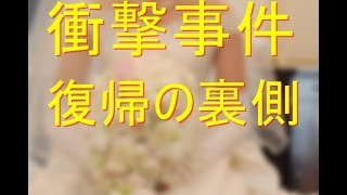 2015年10月13日(火)よる10時 スタート! 火曜ドラマ『結婚式の前日に...