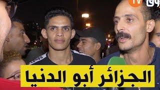 شاهد ماقاله مصري عن  الجزائر...