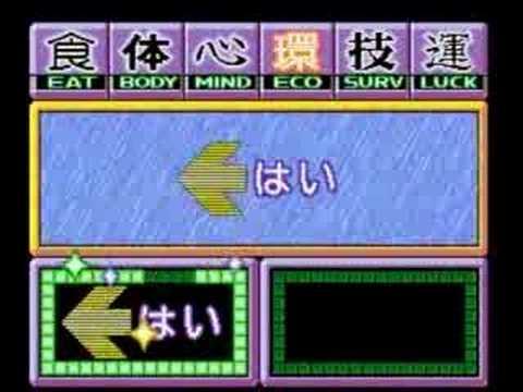 X-DAY 2 ~臨死体験コース~ - Y...