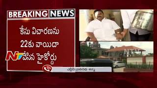 High Court Orders to Submit CCTV Footage over Swamy Goud wound Case || NTV