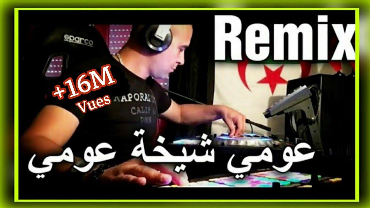 3omi chikha 3omi remix