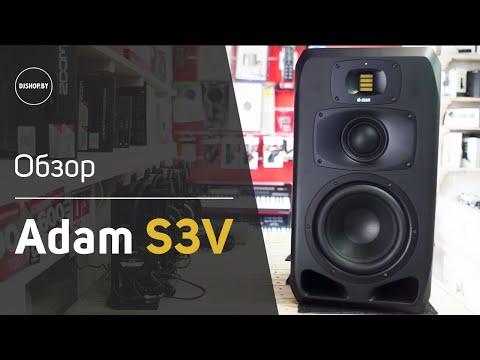 Adam S3V - Обзор и тест ТОПОВЫХ мониторов. Sound Check