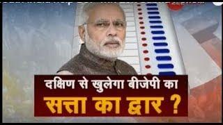 Will South India help BJP win Lok Sabha Polls 2019? Watch Debate