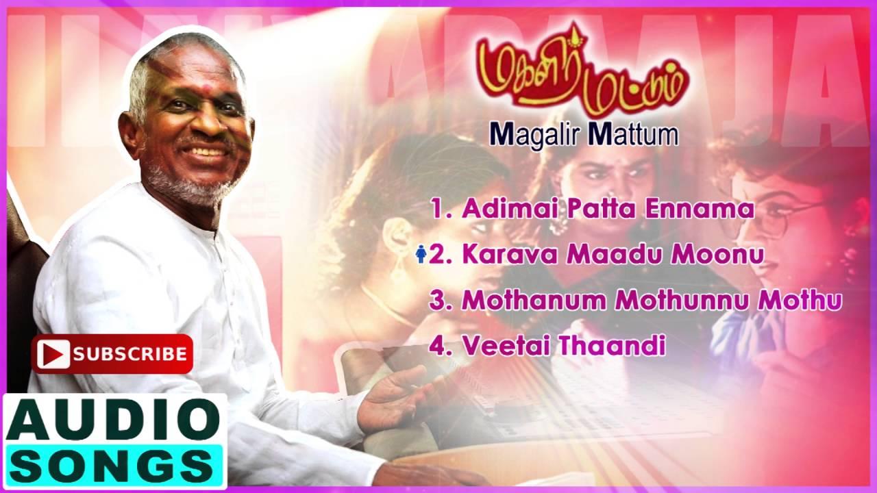Magalir Mattum Tamil Movie Songs