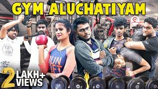 Gym Aluchatiyam | Sirappa seivom | Random videos