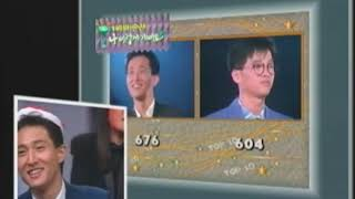 1991년 가요톱10 1위 장면들 (연말결산中) thumbnail