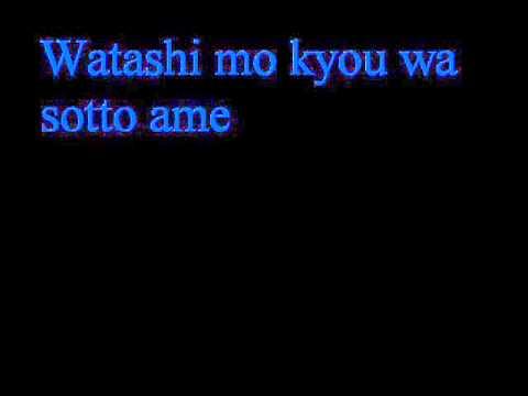 Rainy Blue JYJ Karaoke