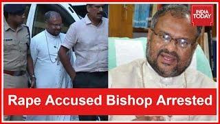 Breaking | Bishop Franco Mulakkal Arrested After 3 Days Of Questioning