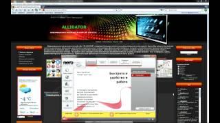 Запись данных на диск с помощью Nеrо.(http://freeprograms.ucoz.ru Небольшой урок как записать на диск данные,образ, файлы, музыку,фильмы с помощью программы Nero 9., 2011-02-11T16:54:04.000Z)