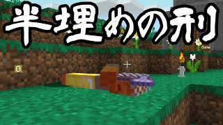 【Minecraft】ありきたりな高度工業#44【FTB Interactio…