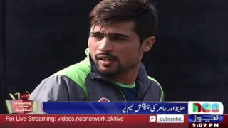 vuclip Mohammed Amir Vs M Hafeez In 1st Test Match Against England