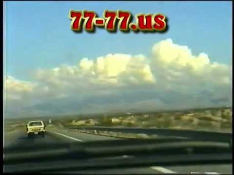 From  Los Angeles, CA to  Milwaukee, WI 2150 miles  in 45 hours VINTAGE VIDEO