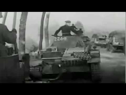7 танковая дивизия Германии