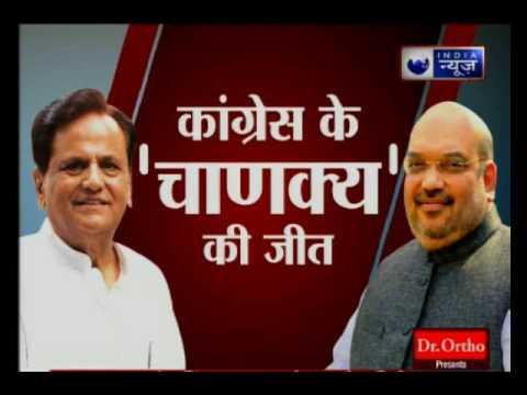 Congress leader Ahmed Patel wins Gujarat Rajya Sabha polls