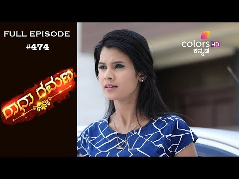 Radha Ramana - 8th November 2018 - ರಾಧಾ ರಮಣ - Full Episode