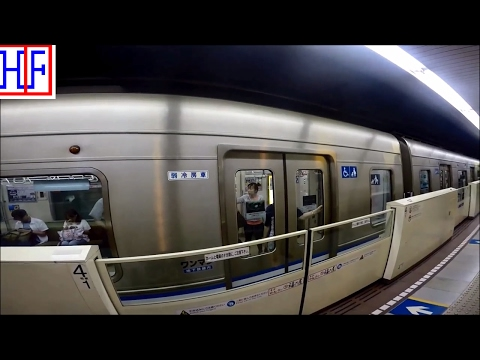 Fukuoka (Hakata) | Public Transportation | Travel Guide | Episode# 1