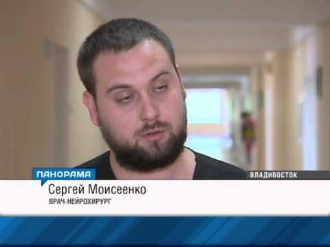 В больницах Владивостока врачи работают династиями