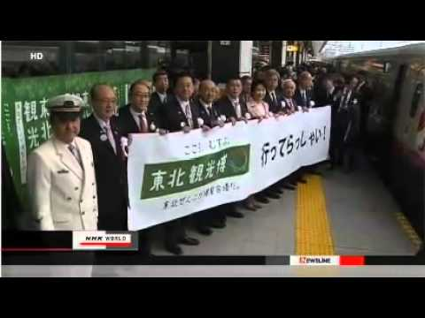 Fukushima Japan, Tourism needed! Nuclear plants fail, but come anyway, 31812