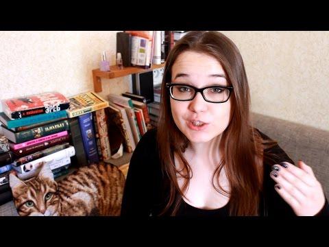 Книжная банда #2 | Мистика | Серебряный волк - рассказы авторов Серебряного века