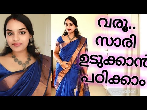 Cotton Silk Saree Draping Tutorial for beginners | Easy & Quick