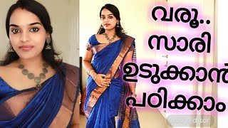 Cotton Silk Saree Draping Tutorial for beginners | Malayalam | Easy & Quick