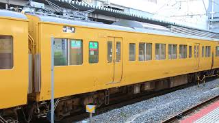 【列車走行音】JR山陽本線117系電車 普通列車5700M(福山→岡山)モハ117-101