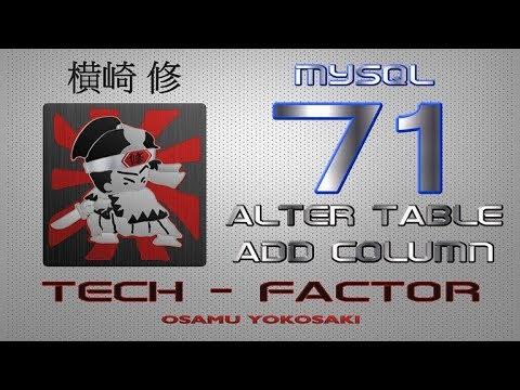 71 ALTER TABLE - ADD COLUMN