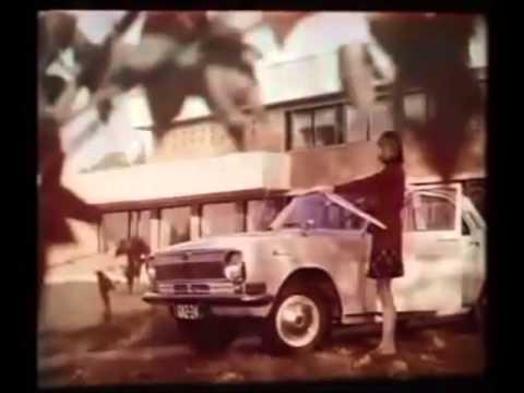 Eastern Bloc Cars Youtube Trailer-Movie