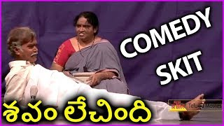 Telugu Comedy Skits - Hilarious Comedy Videos In Telugu | Rose Telugu Movies