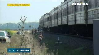 видео залізничні квитки Миколаїв